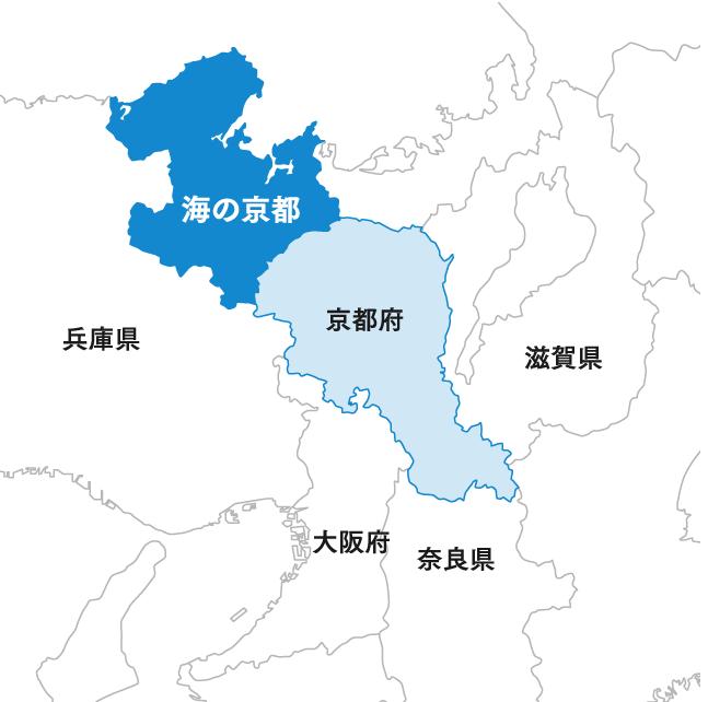 海の京都の位置